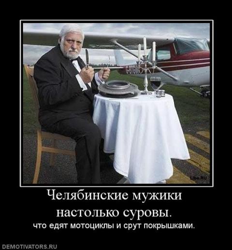 сибирские мужики настолько суровы картинки
