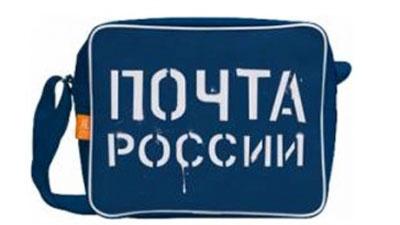 «Почта России» уберёт точки …