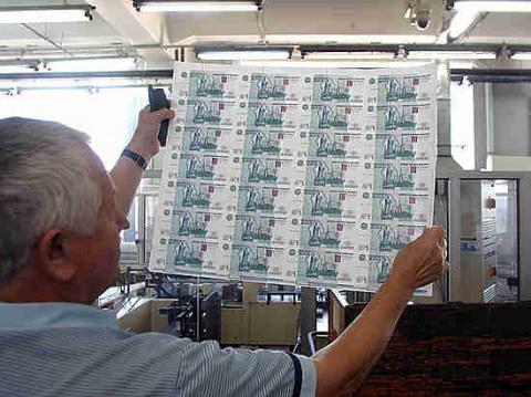 США приготовили удар по рублю