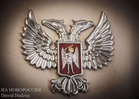 Иван Приходько прокомментиро…