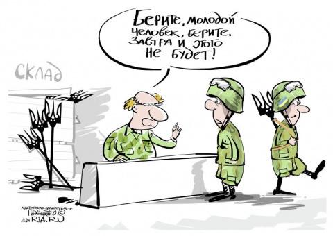 Миграция «лишнего оружия» в Украине