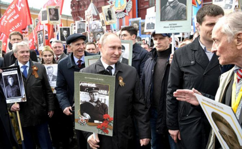 Путин разворачивается?