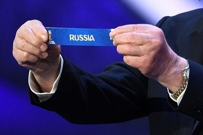 Чемпионат мира по футболу-20…