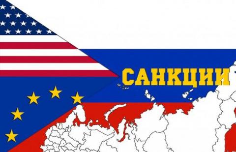 Санкции против России – зара…