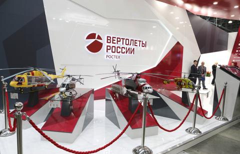 В Москве открывается юбилейн…