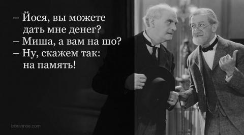 СМЕХОТЕРАПИЯ. Не устанешь от Одессы никогда!