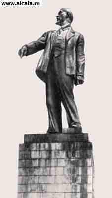Иван Шадр