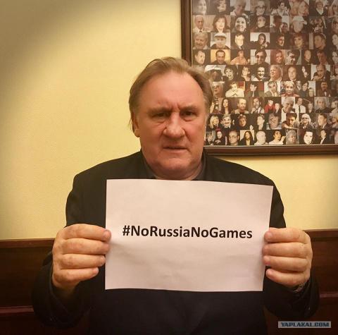 Жерар Депардье высказался по поводу отстранения России от игр