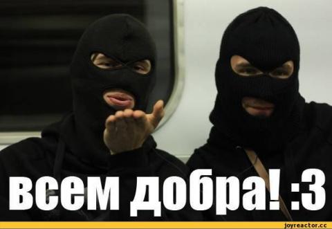Донецк – зачем нужен коменда…