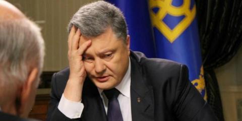 Зрада: Украину больше необс…