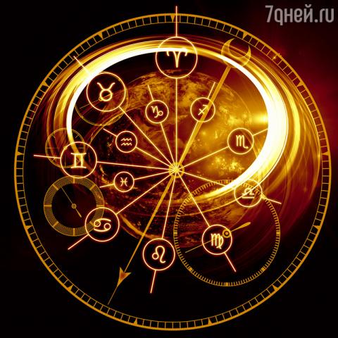 Астрологический прогноз на июнь