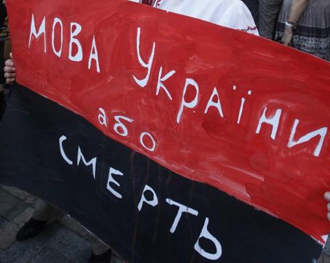 Русский на Украине: язык твой – враг мой. Олег Денежка