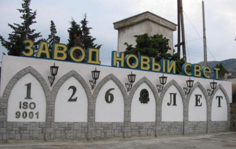 В 2017 году Крым от приватиз…