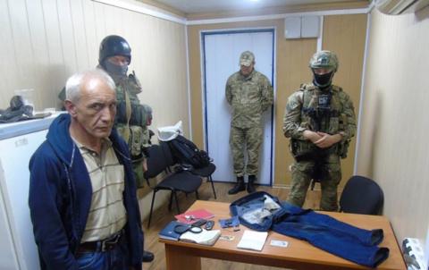 В Одессе «сбушники» задержал…