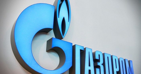 «Газпром» дает последний шанс Украине