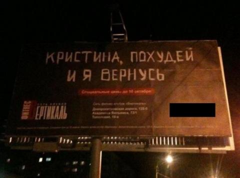 ДА УЖ... ОБЪЯВЛЕНЬИЦА)))