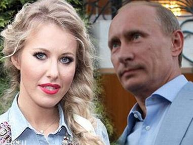 Путин играет с огнём, разреш…