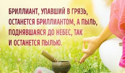 ТИБЕТСКОЙ МУДРОСТИ ПОСТ — ОЧ…