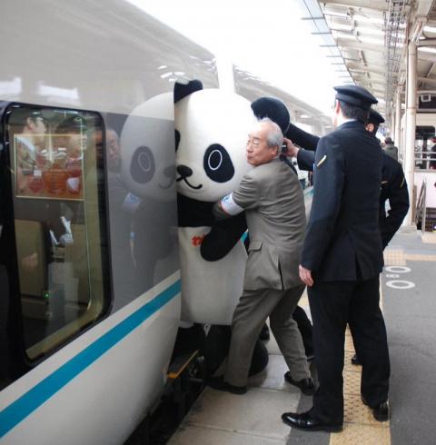 Тем временем в Японии...