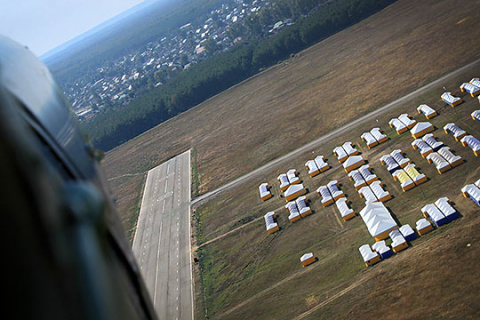 в Татарстане ЮНЕСКО забраковало ВПП