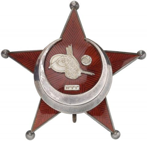 Железный Полумесяц
