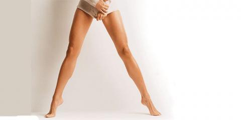 Стройные ноги всего за пару …