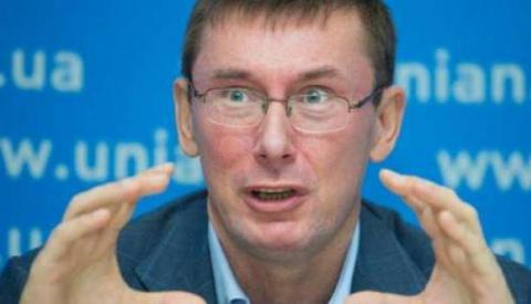 Юрий Луценко, раздававший на…