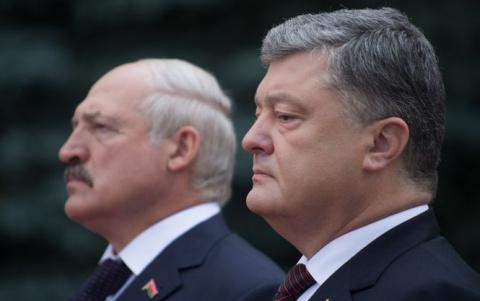 Обнажившуюся перед Лукашенко…