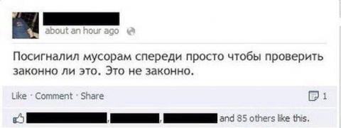Когда в душе ты экспериментатор)