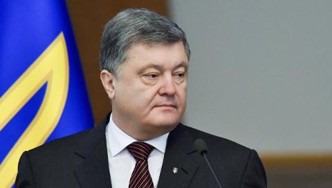 Порошенко отказался отмечать…