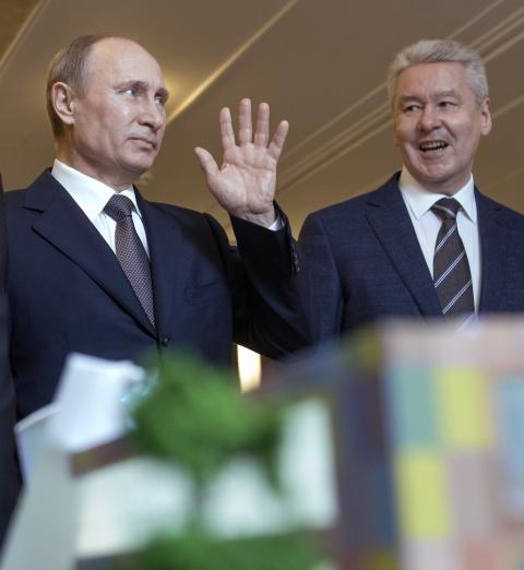 Путин и Собянин отмечены Сою…