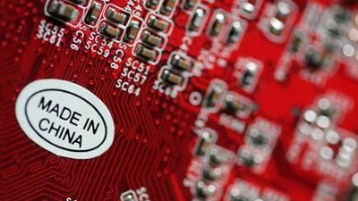 Самым мощным компьютером мира в третий раз признана китайская ЭВМ «Тяньхэ-2»