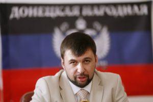Пушилин назвал амнистию для «участников АТО» возмутительной