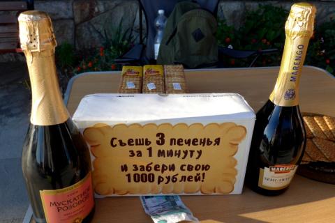 Как ушлые лохотронщики из Украины разводят доверчивых отдыхающих в Крыму