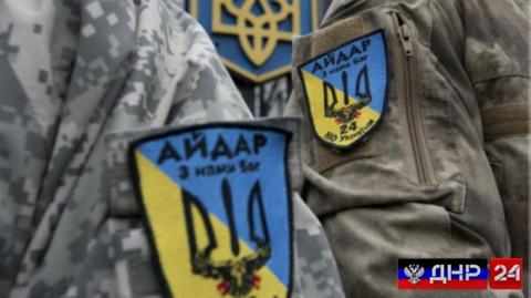 Осужденные «айдаровцы» требуют амнистии