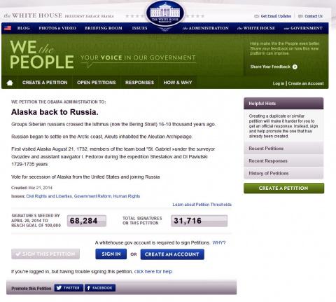 Санкции для президента Обамы