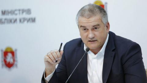 Правительство Крыма обеспоко…