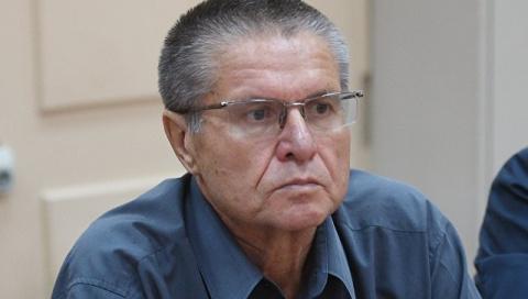 Прокуратура утвердила обвини…