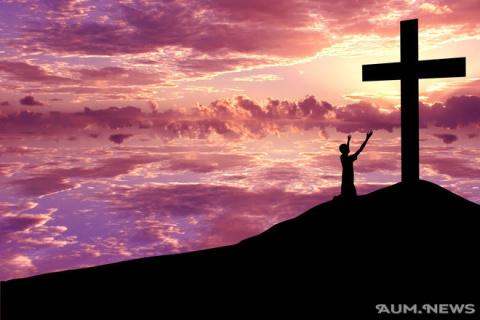 Христианский эгрегор и плюсы…