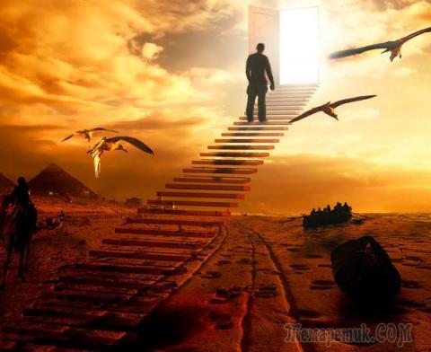 Загробная жизнь: как живут н…
