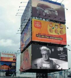 Московские билборды переведут на солнечную энергию