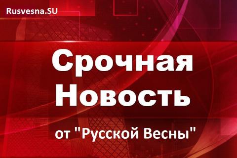 МОЛНИЯ: Улюкаева приговорили…