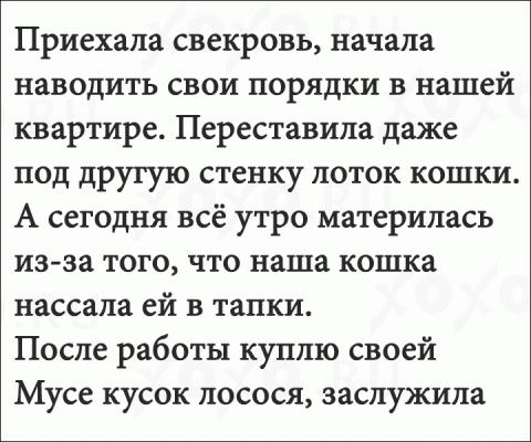 Весело, но так по-доброму))))