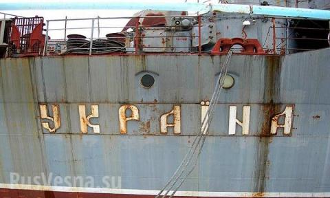 Горемычный флагман флота Украины ещё может плодоносить.