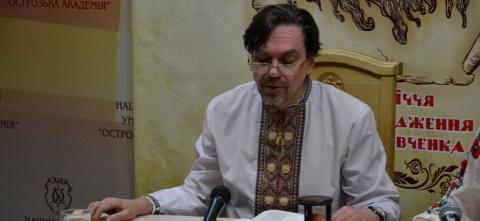 Украинский писатель закатил …