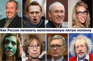 Как России потопить непотопл…