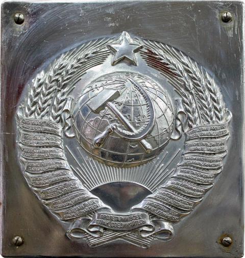 Запрет на советское означает презрение к русскому. Петр Акопов