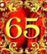 18 ноября - С днём рождения!