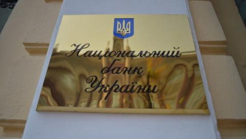 Банкам Украины запретили обслуживать санкционные российские сайты
