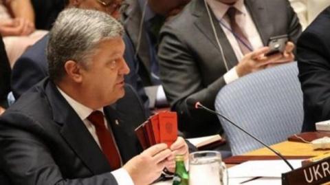 Порошенко дал в ООН признательные показания